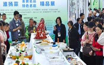 Exhibition of Fine works from Famous Huaiyang Cuisine Restaurants