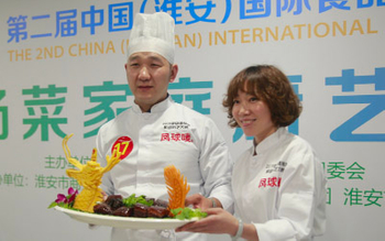 Huaiyang Cuisine Family Cooking Skill Competition and the awarding ceremony were held